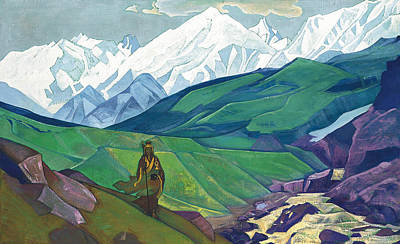 Ienno-guio-dia Poster by Nicholas Roerich