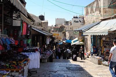 The Old City Of Jerusalem 1 Poster