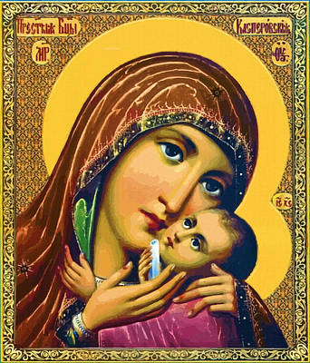 Mary And Child Poster by Christian Art