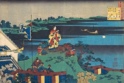 Poem By Abe No Nakamaro Poster by Katsushika Hokusai
