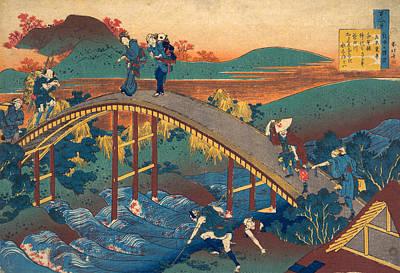 Poem By Ariwara No Narihira Poster by Katsushika Hokusai