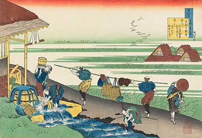 Poem By Dainagon Tsunenobu Poster by Katsushika Hokusai