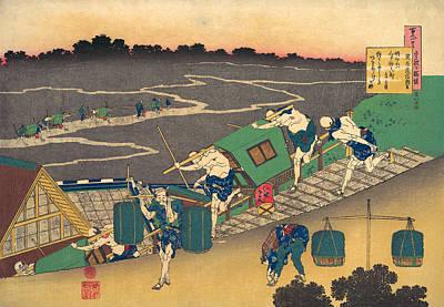 Poem By Fujiwara No Michinobu Ason Poster by Katsushika Hokusai