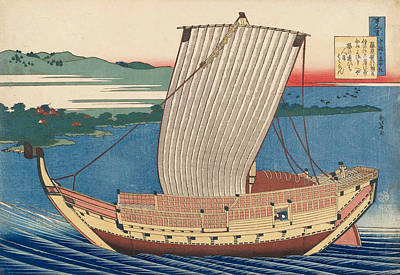 Poem By Fujiwara No Toshiyuki Ason Poster by Katsushika Hokusai