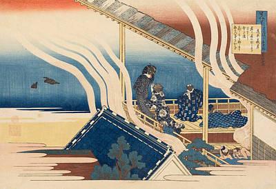 Poem By Fujiwara No Yoshitaka Poster by Katsushika Hokusai