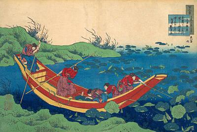 Poem By Funya No Asayasu Poster by Katsushika Hokusai