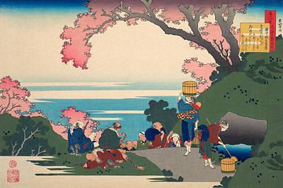 Poem By Gon-chunagon Masafusa Poster by Katsushika Hokusai