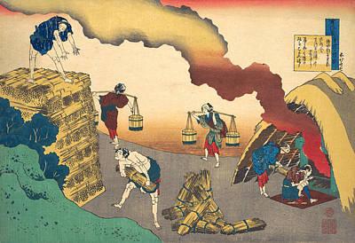 Poem By Gon-chunagon Sadaie Poster by Katsushika Hokusai