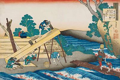 Poem By Harumichi No Tsuraki Poster by Katsushika Hokusai
