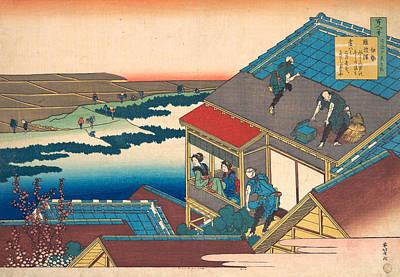 Poem By Ise Poster by Katsushika Hokusai