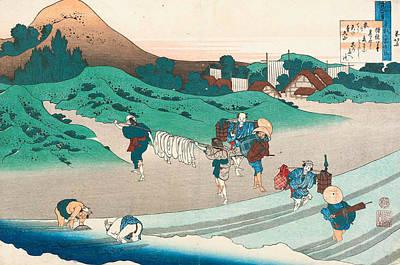 Poem By Jito Tenno Poster by Katsushika Hokusai