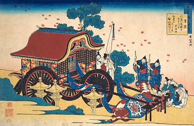 Poem By Kanke Poster by Katsushika Hokusai
