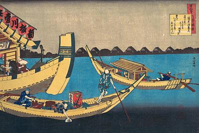 Poem By Kiyohara No Fukayabu Poster by Katsushika Hokusai