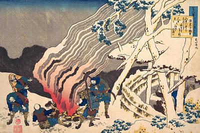 Poem By Minamoto No Muneyuki Ason Poster by Katsushika Hokusai