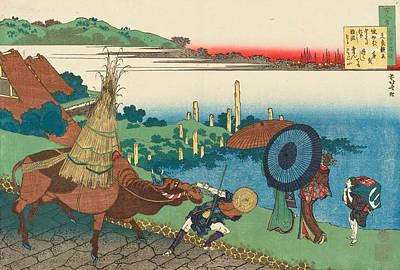 Poem By Motoyoshi Shinno Poster by Katsushika Hokusai