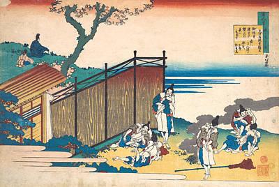 Poem By Onakatomi No Yoshinobu Ason Poster by Katsushika Hokusai