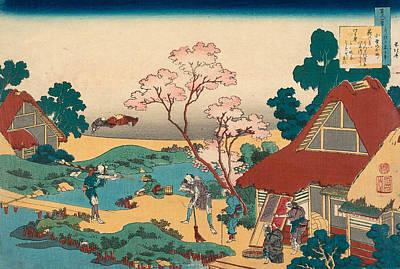 Poem By Ono No Komachi Poster by Katsushika Hokusai