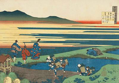 Poem By Sangi Hitoshi Poster by Katsushika Hokusai