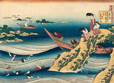 Poem By Sangi Takamura Poster by Katsushika Hokusai