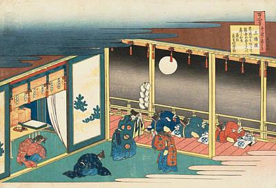 Poem By Sanjo-in Poster by Katsushika Hokusai