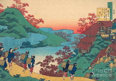 Poem By Sarumaru Dayu Poster by Katsushika Hokusai