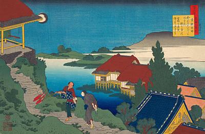 Poem By Sosei Hoshi Poster by Katsushika Hokusai