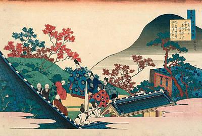 Poem By Teishin Ko Poster by Katsushika Hokusai
