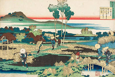 Poem By Tenchi Tenno Poster by Katsushika Hokusai