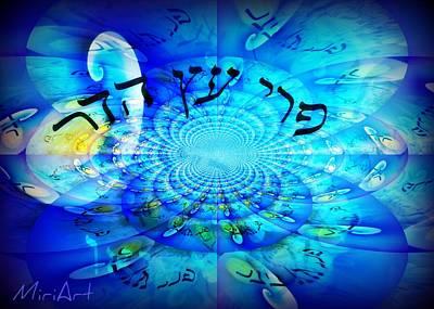 Pri Eitz Hadar Poster by Miriam Shaw