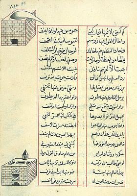 Shudhur Al-dhahab, Islamic Alchemy Poster by Science Source