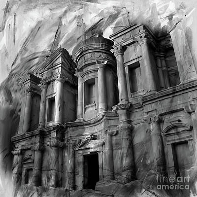 The Ancient Treasury Petra Poster