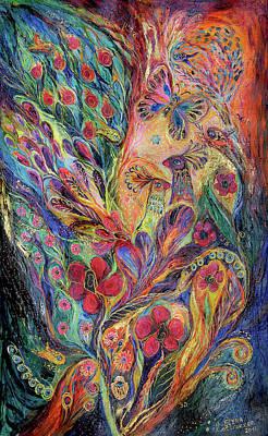 The Olive Tree Poster by Elena Kotliarker