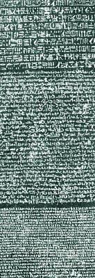 The Rosetta Stone Poster