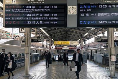 Tokyo To Kyoto, Bullet Train, Japan 3 Poster