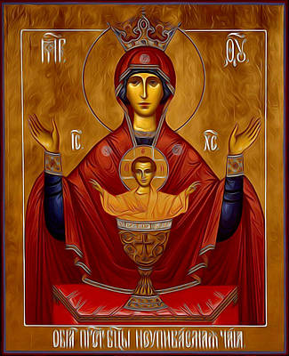 Saint Mary Poster by Christian Art