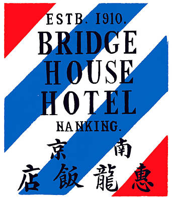Poster featuring the painting 1920 Bridge House Hotel Nanking China by Historic Image