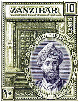 Poster featuring the painting 1936 Sultan Of Zanzibar Stamp by Historic Image