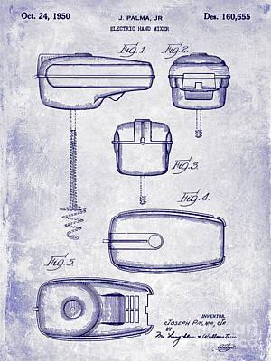 1950 Electric Hand Mixer Patent Blueprint Poster
