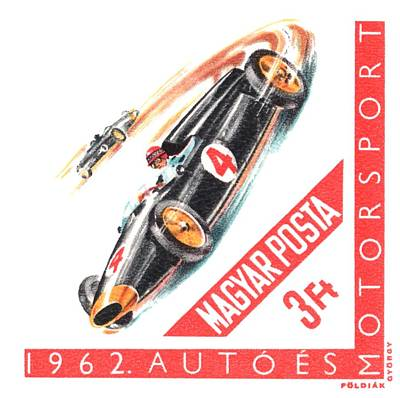 1962 Hungary Motorsport Automobile Race Stamp Poster