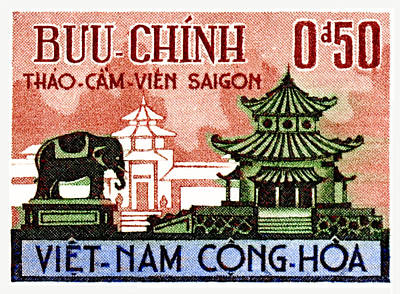 1964 Vietnam Saigon Zoo Postage Stamp Poster