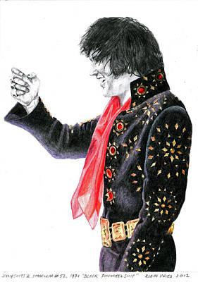 1971 Black Pinwheel Suit Poster
