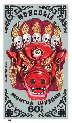 1984 Mongolia God Damdinchoidzhoo Mask Postage Stamp Poster