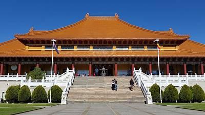Australia - The Inner Steps At Nan Tien Buddhist Temple Poster