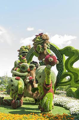 From Shanghai Joyful Celebration Of The Nine Lions 8 Poster