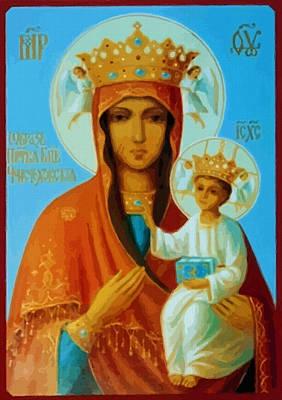 Mary Saint Poster