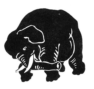 Republican Elephant, 1874 Poster