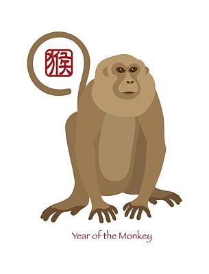 2016 Chinese New Year Of The Monkey Poster by Jit Lim