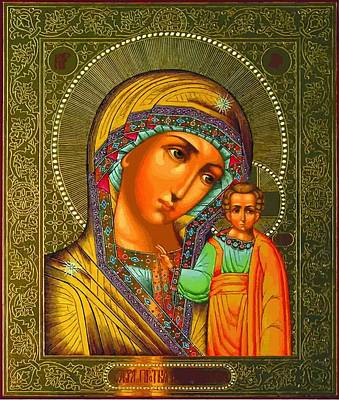 Saint Mary Poster