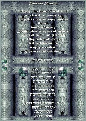 Business Blessing Poster by Sandrine Kespi