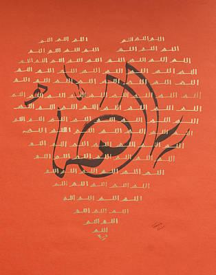 Heart Of A Believer Poster by Faraz Khan